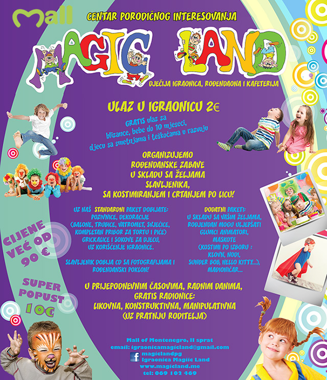 mall-magic-land